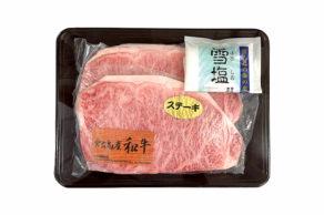ロースステーキ(約500g/宮古島産和牛)