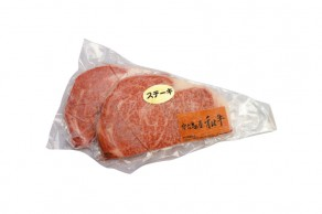 ロースステーキ(約500g)