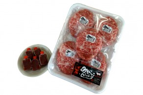 特選 肉巻和牛ハンバーグ(宮古島産和牛)